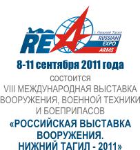 http://www.ntiim.ru/imgs/1/REA_20111.png