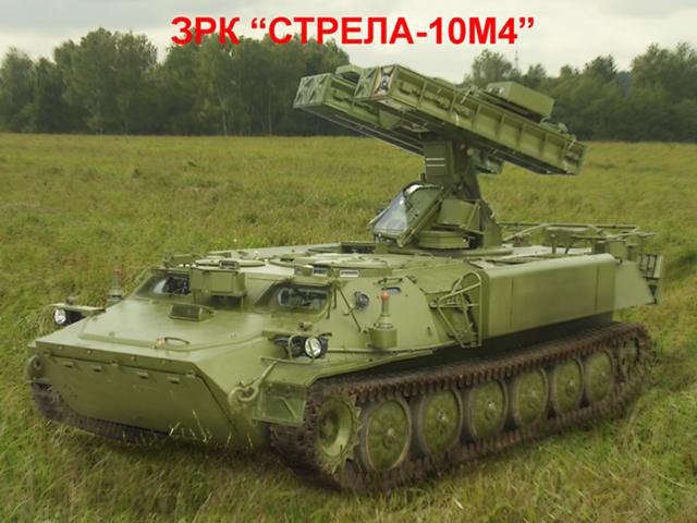 http://www.ntiim.ru/imgs/other/kbtochmash/strela.jpg